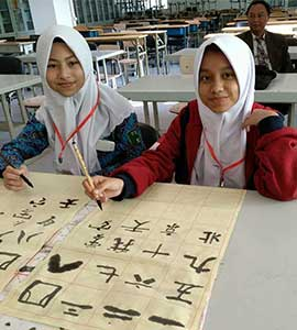 Beijing Education and Culture Visitation